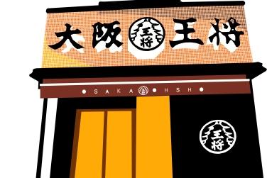 Osaka Ohsho, Tokyo